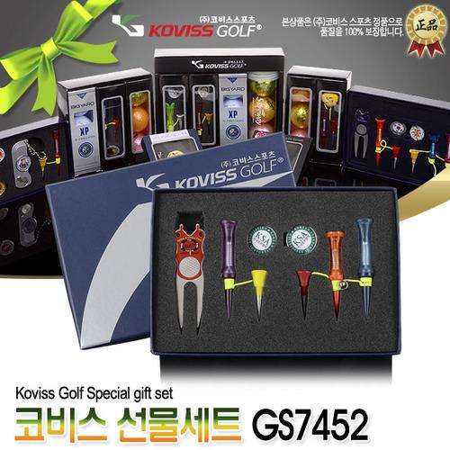 [NEW]코비스선물세트 - GS7452