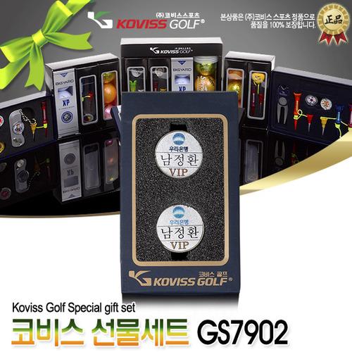 [NEW]코비스선물세트 - gs7902