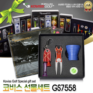 [NEW]코비스선물세트 - GS7558