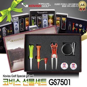 [NEW]코비스선물세트 - GS7501