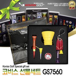 [NEW]코비스선물세트 - GS7560