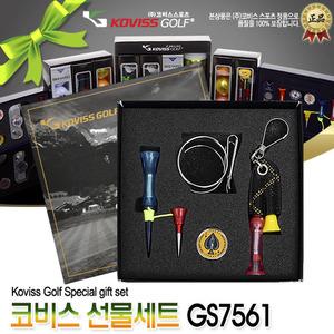 [NEW]코비스선물세트 - GS7561