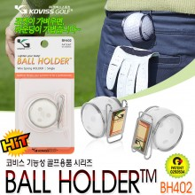 [코비스]Ball Holder Set/Single[NEW BH402]