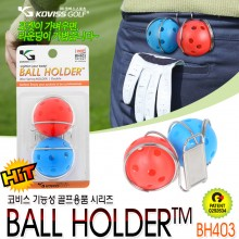 [코비스]Ball Holder Set/Double[NEW BH403]